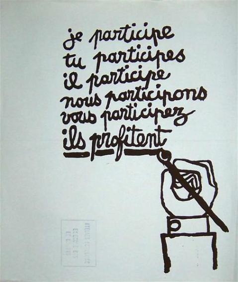 A poster by Atelier Populaire, Paris, 1968